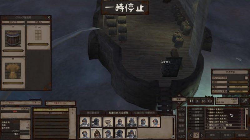 kenshi 命令
